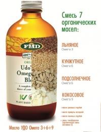 Сбалансированные Омега 3+6+9 в смеси 7 органик масел - Масло Удо Омега 3+6+9, 250 мл