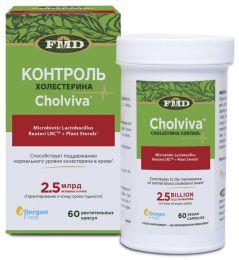 Контроль холестерина без побочных, теперь это возможно!  Cholviva® Холвива, 60 капсул