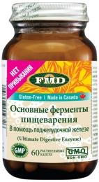 Быстрая помощь поджелудочной. 60 капсул. 100% растительные Основные ферменты пищеварения FMD