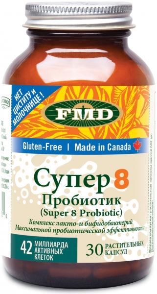 супер 8 пробиотик инструкция - фото 3